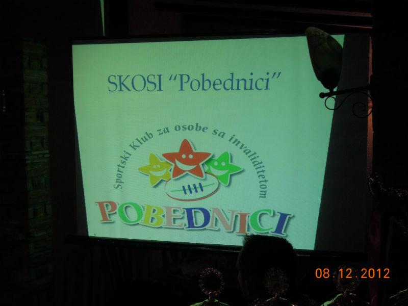 proslava-2012-024-jpg