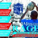 Upis novih članova u školu ragbija