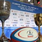 Izvučene grupe za Rugby World Cup Sevens 2013