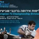 EP u ragbiju 7 Divizija A – Izrael