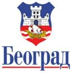 Počinju takmičenja Ragbi Saveza Beograda